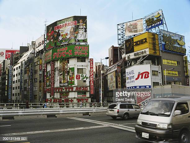 japan, tokyo, street scene - 2003年 ストックフォトと画像