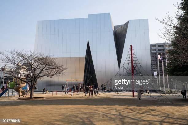 Sumida Hokusai Museum in the neighborhood of Sumida Tokyo capital city of Japan The museum is dedicated to Katsushika Hokusai Japanese artist ukiyoe...