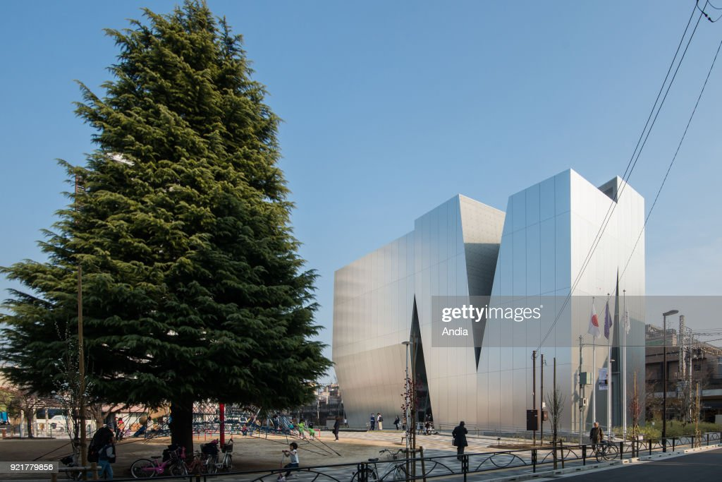 Sumida Hokusai Museum. : News Photo