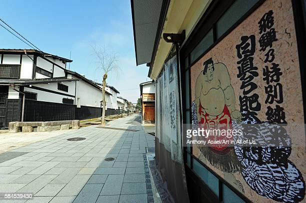 Japan Tokyo Yasukuni Shrine Ceremonial Sumo Tournament on March 31 2015 in Kyoto Japan