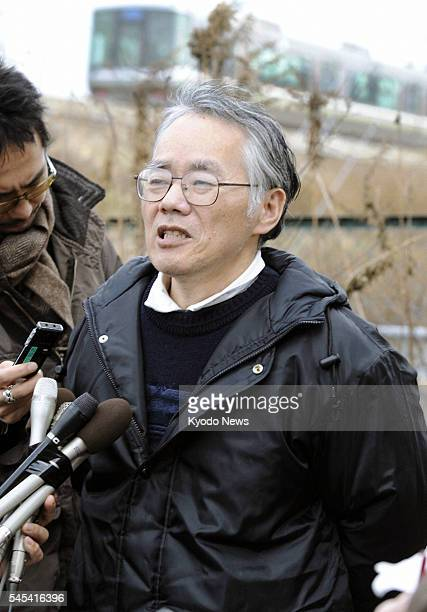 HIMEJI Japan Tsuneo Okumura who lost his 21yearold daughter in the 2005 derailment in Amagasaki Hyogo Prefecture speaks to reporters at Himeji in the...
