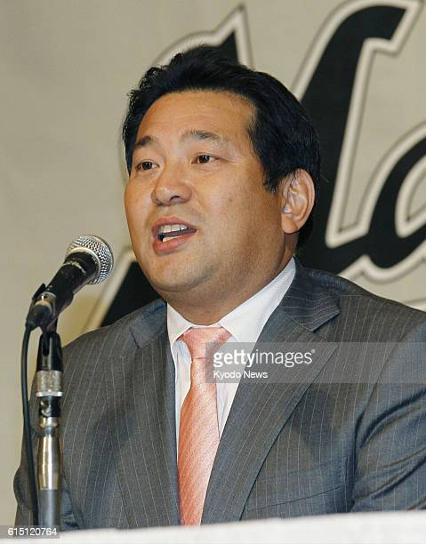 CHIBA Japan Tsutomu Ito speaks during a press conference in the city of Chiba on Oct 18 after being unveiled as the new manager of Japanese pro...