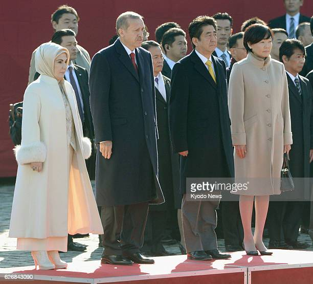 TOKYO Japan Turkish Prime Minister Recep Tayyip Erdogan and his wife Emine attend a welcoming ceremony in Tokyo on Jan 7 2014 2nd from R in front is...