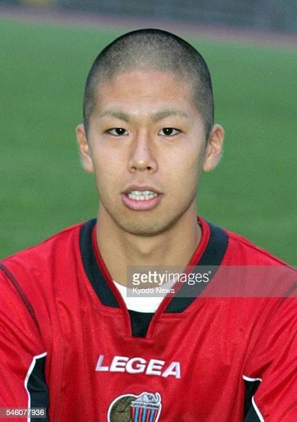 TOKYO Japan Undated file photo shows Japanese striker Takayuki Morimoto of Catania in Serie A Morimoto is on the verge of transferring to Novara who...