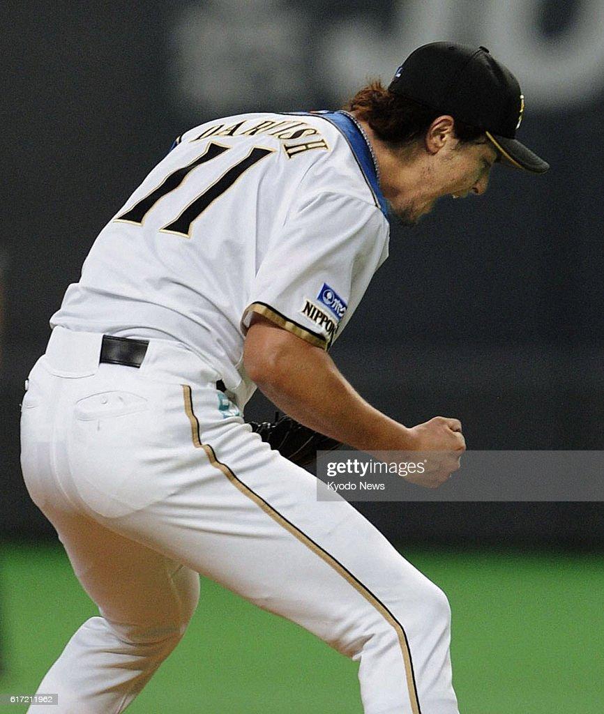 Japanese pitcher Yu Darvish : News Photo