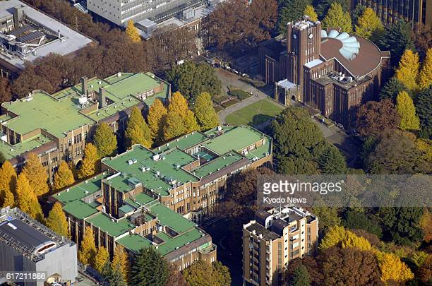 TOKYO Japan Undated file photo shows the buildings of the University of Tokyo in Tokyo's Bunkyo Ward A panel at the university has proposed in an...