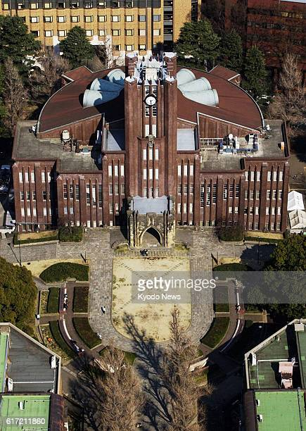 TOKYO Japan Undated file photo shows the University of Tokyo's Yasuda Auditorium a symbol of the university in Tokyo's Bunkyo Ward A panel at the...