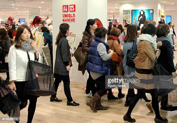 TOKYO Japan Uniqlo Marche Printemps Ginza Fast Retailing Co's first multibrand store opens in the posh Ginza district of Tokyo on Nov 2 2012 The...