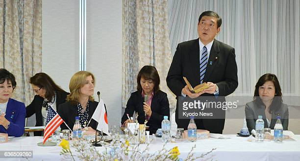 TOKYO Japan US Ambassador to Japan Caroline Kennedy attends a meeting with female lawmakers of the ruling Liberal Democratic Party including Seiko...
