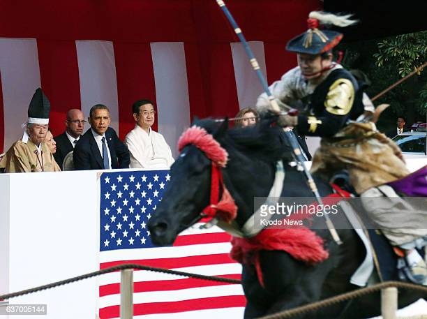 TOKYO Japan US President Barack Obama views yabusame horseback archery a traditional Japanese art at Meiji Shrine in Tokyo on April 24 2014