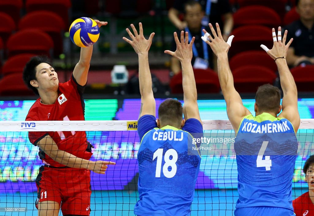 Japan v Slovenia - FIVP Men's World Championship : ニュース写真