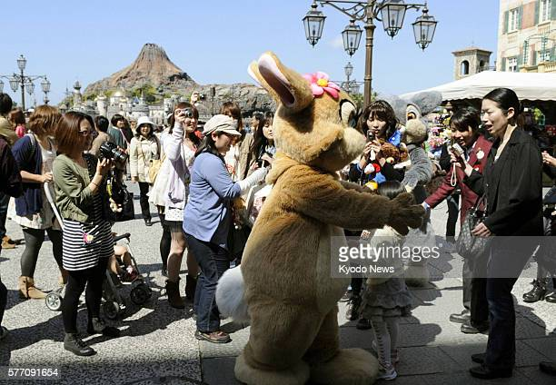 URAYASU Japan Visitors enjoy themselves at Tokyo DisneySea Park in Urayasu Chiba Prefecture on April 28 as the park reopened the same day ahead of...