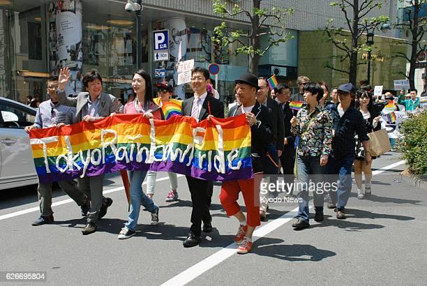 TOKYO Japan Wataru Ishizaka an openly gay member of the local assembly of Tokyo's Nakano Ward joins a gay pride parade held in Tokyo's Shibuya...