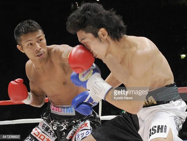 TOKYO Japan WBA super featherweight champion Takashi Uchiyama fights with challenger Takashi Miura at Ariake Colosseum in Tokyo on Jan 31 2011...