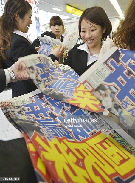 OSAKA Japan Women read newspaper extras in front of JR Osaka Station in the western Japan city on April 1 issued after the government announced it...
