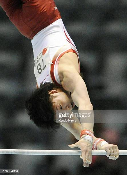 TOKYO Japan World champion Kohei Uchimura performs on the high bar during the allJapan gymnastics championships in Tokyo on April 24 2011 Uchimura...