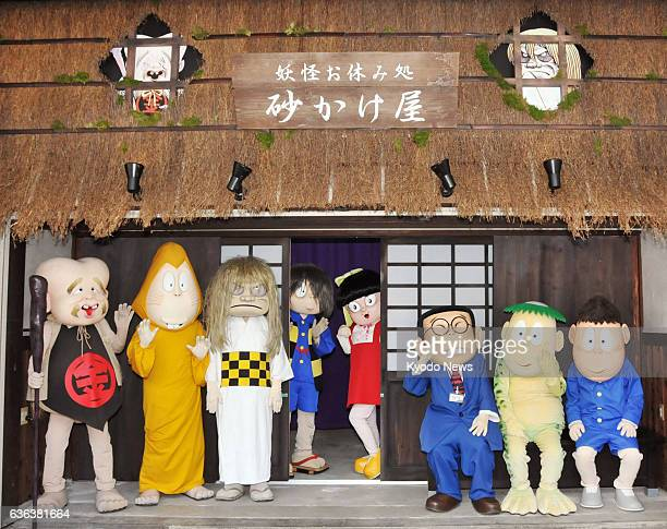 YONAGO Japan Yokai monsters featured in the popular comic series Gegege no Kitaro pose in front of a new attraction Yokai oyasumidokoro Sunakakeya...