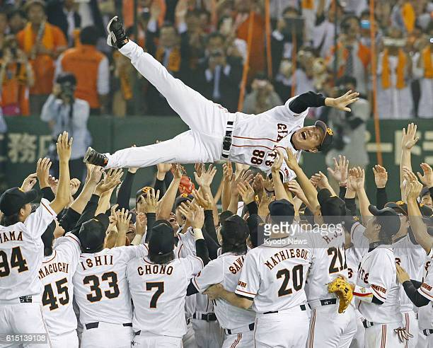 TOKYO Japan Yomiuri Giants players toss manager Tatsunori Hara into the air after beating the Chunichi Dragons in the Central League Climax Series'...