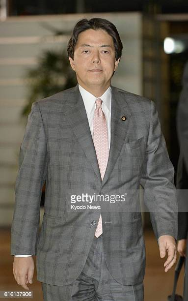 TOKYO Japan Yoshimasa Hayashi enters the prime minister's office in Tokyo on Dec 26 after being named agriculture forestry and fisheries minister by...