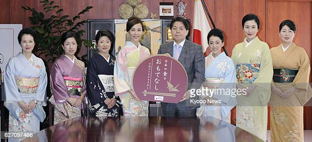 TOKYO Japan Yoshino Kimura and other kimonoclad actresses pay a courtesy visit to agriculture minister Yoshimasa Hayashi on Jan 27 as part of a...