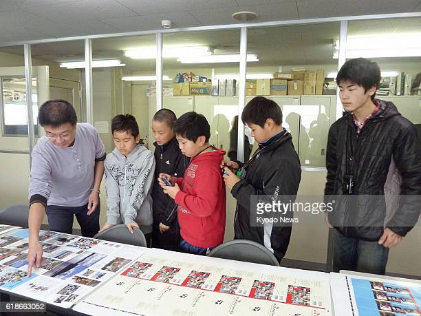 TOKYO Japan Yuma Watanabe a secondyear junior high school student in Fukushima Prefecture Haruki Kanno a sixthgrade elementary school student in...
