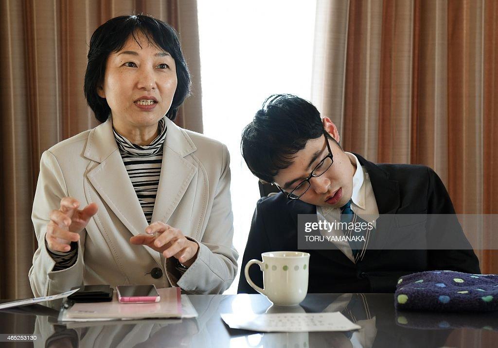 JAPAN-DISABILITY-AUTISM-LITERATURE : News Photo
