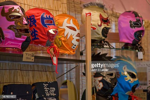 Japanese Action Figure Masks In Japan pro wrestling is known as puroresu short for pro wrestle In its early days wrestlers came from the ranks of...