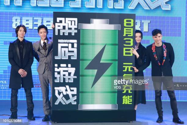 Japanese actor and singer Tomohisa Yamashita actor and singer Han Geng actress Li Yuan and TaiwaneseBritish actor Rhydian Vaughan attend the press...