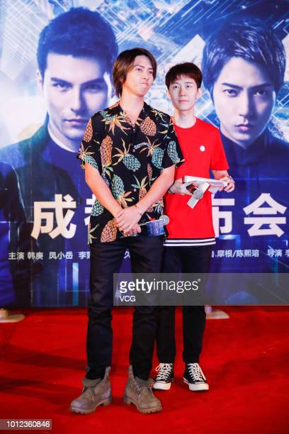 Japanese actor and singer Tomohisa Yamashita attends the road show of film 'Reborn' on August 2 2018 in Chengdu Sichuan Province of China