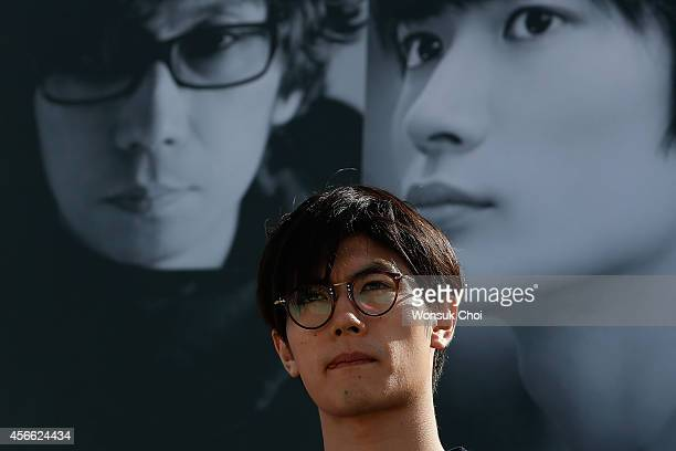 Japanese actor Haruma Miura attends the press conference 'Special Encounter of Chinese and Japanese Filmmakers' featured actors from the movie 'Five...
