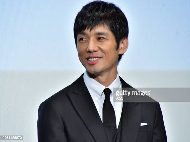 nishijima stock photos and pictures getty images