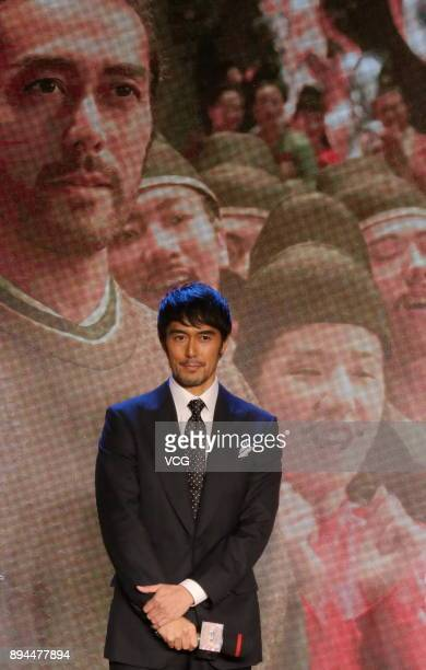 Japanese actor Hiroshi Abe attends a press conference of director Chen Kaige's film 'Legend of the Demon Cat' on December 17, 2017 in Beijing, China.