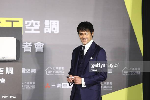 Japanese actor Hiroshi Abe attends Mitsubishi airconditioner launching event on February 8 2018 in Taipei Taiwan of China