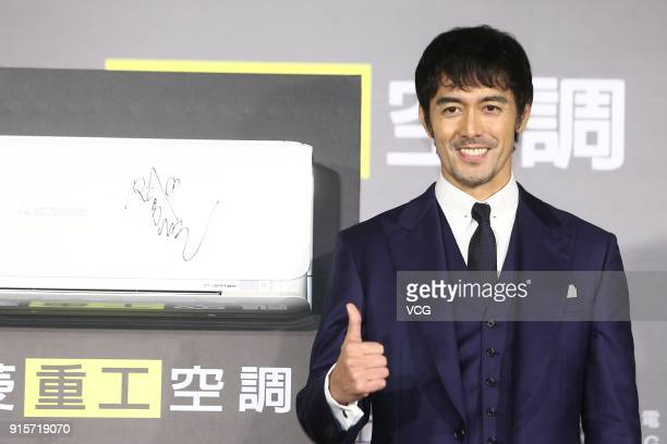 Japanese actor Hiroshi Abe attends Mitsubishi air-conditioner launching event on February 8, 2018 in Taipei, Taiwan of China.