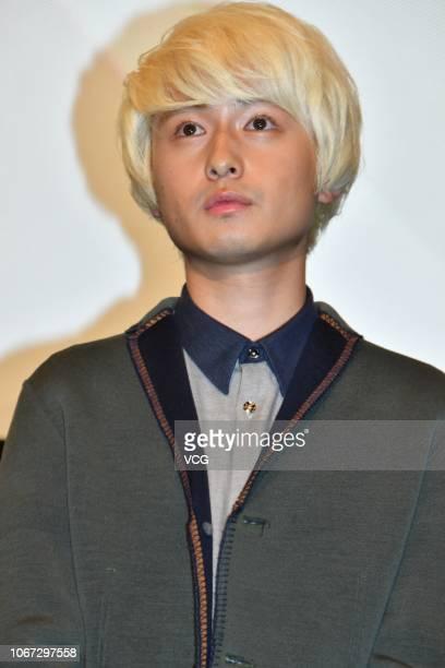 Japanese actor Keisuke Tomita attends a press conference of film 'Ao no Kaerimichi' at Shinjuku on November 13 2018 in Tokyo Japan