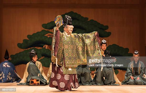 Japanese actor Kiyokazu Kanze performs during the final dress rehearsal for the Kanze Noh Theater's production of 'Okina' part of the Lincoln Center...