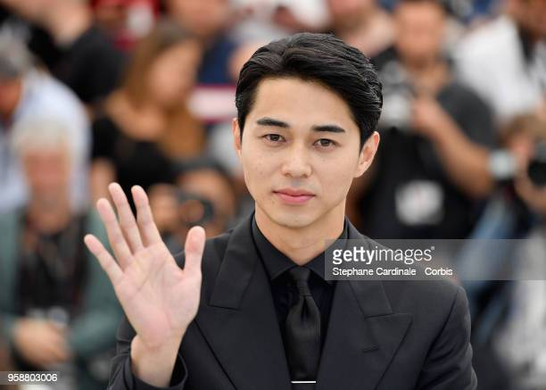 Japanese actor Masahiro Higashide attends Asako I II Photocall during the 71st annual Cannes Film Festival at Palais des Festivals on May 15 2018 in...