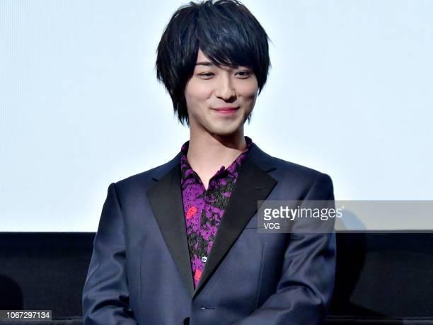 Japanese actor Ryusei Yokohama attends a press conference of film 'Ao no Kaerimichi' at Shinjuku on November 13 2018 in Tokyo Japan