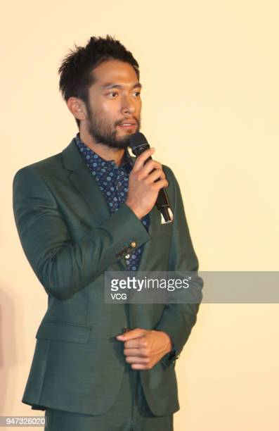 Japanese actor Shinnosuke Abe attends the Opening Ceremony of Japanese Film Week during the 8th Beijing International Film Festival on April 16 2018...