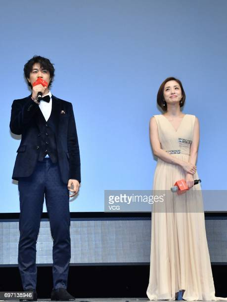 Japanese actor Takumi Saito and Japanese actress Aya Ueto attend the fans meeting of film 'Hirugao Love Affairs in the Afternoon' during the 20th...