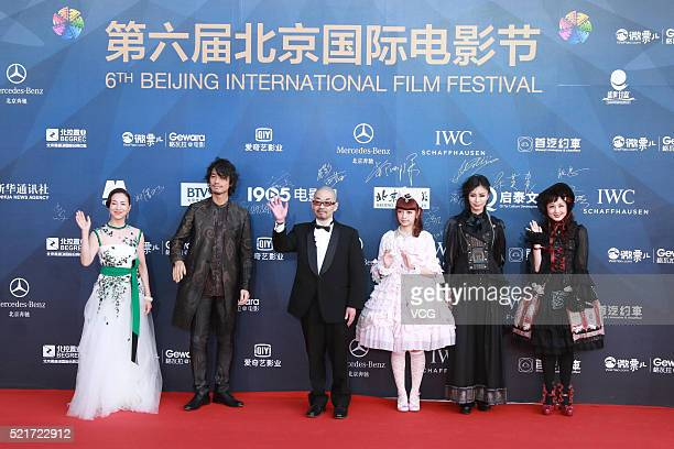 Japanese actor Takumi Saito and Japanese actress Mieko Harada attend the opening ceremony of the 6th Beijing International Film Festival on April 16...