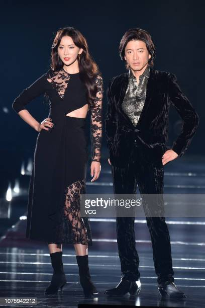 Japanese actor Takuya Kimura and Chinese actress Lin Chiling are seen onstage during the Asia Fashion Award 2018 at Chiang Kaishek Memorial Hall on...