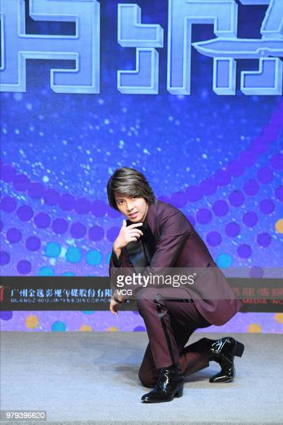 Japanese actor Tomohisa Yamashita attends the press conference of film 'Reborn' on June 20 2018 in Shanghai China