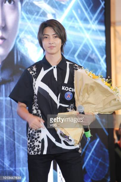 Japanese actor Tomohisa Yamashita promotes film 'Reborn' on August 4 2018 in Shanghai China
