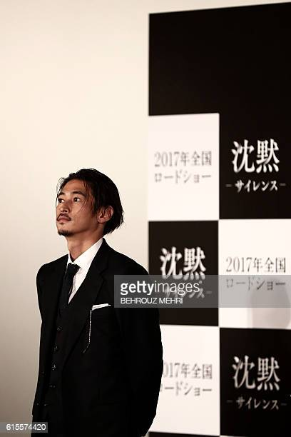 Japanese actor Yosuke Kubozuka attends a press conference for his latest movie 'Silence' in Tokyo on October 19 2016 Oscarwinning director Martin...