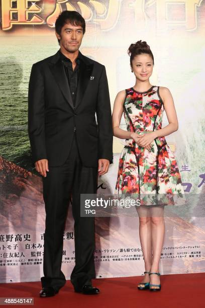Japanese actors Hiroshi Abe and Aya Ueto promote film Thermae RomaeII on Friday May 22014 in TaipeiChina