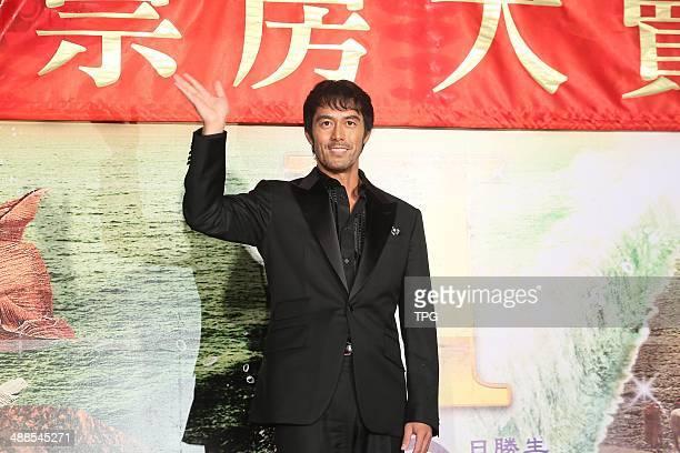 Japanese actors Hiroshi Abe and Aya Ueto promote film Thermae RomaeII on Friday May 2,2014 in Taipei,China.