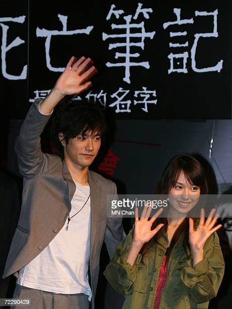 """Japanese actors Kenichi Matsuyama and Erika Toda greet their fans during a promotion of their new movie """" Death Note: The Last Name """" on October 28,..."""