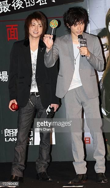 """Japanese actors Tatsuya Fujiwara and Kenichi Matsuyama greet their fans during a promotion of their new movie """" Death Note: The first installment of..."""