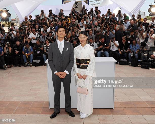 Japanese actors Yusuke Iseya and Yoshino Kimura pose during a photocall for Brazilian director Fernando Meirelles' film 'Blindness' at the 61st...